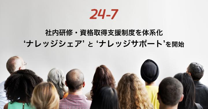 20170426-news