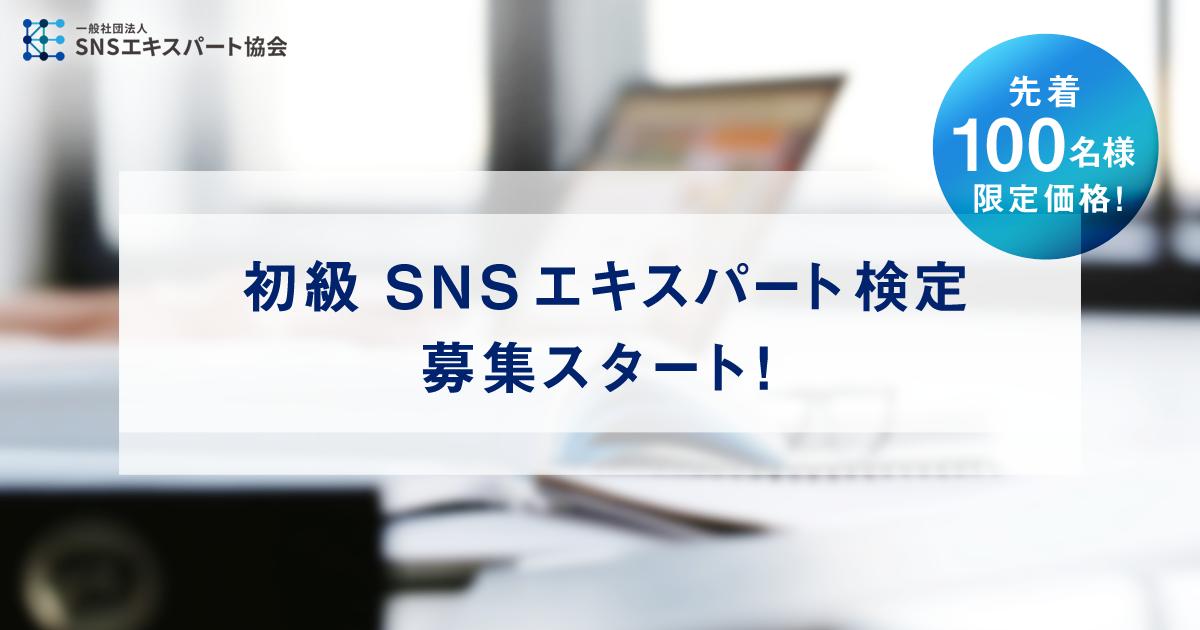 sns_seminar1